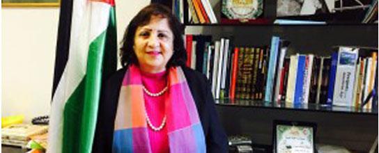 Mai Alkaila è Ambasciatrice dello Stato di Palestina e Rappresentante Permanente presso le agenzie delle Nazioni Unite FAO, IFAD e WFP dal 2013.